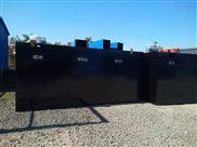 佳木斯地埋生活污水一体化设备供应