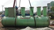 地埋式一体化废水处理设备