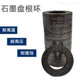 100*120*10  60*40*10高温高压增强柔性石墨盘根环