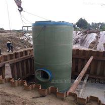 一体化玻璃钢预制泵站的流量与扬程计算方法