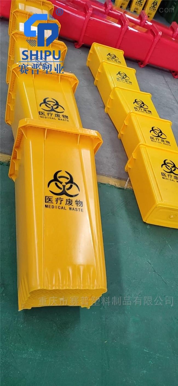 黄色医疗分类垃圾桶 废弃物收纳箱