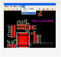 SMT离线编程软件