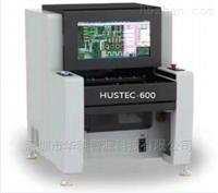 HUSTEC-600智能首件检测系统