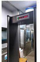 門式人體測溫儀體溫檢測門