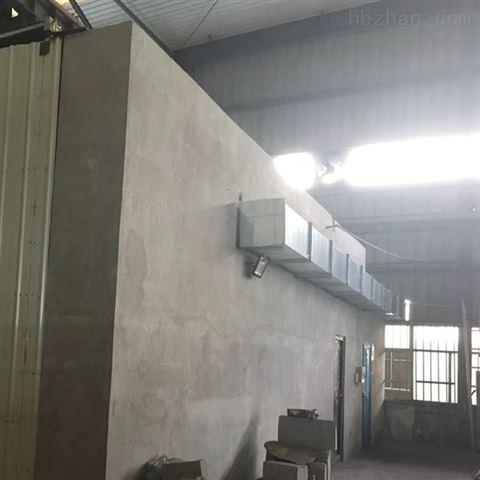 塑料造粒除烟雷竞技官网app