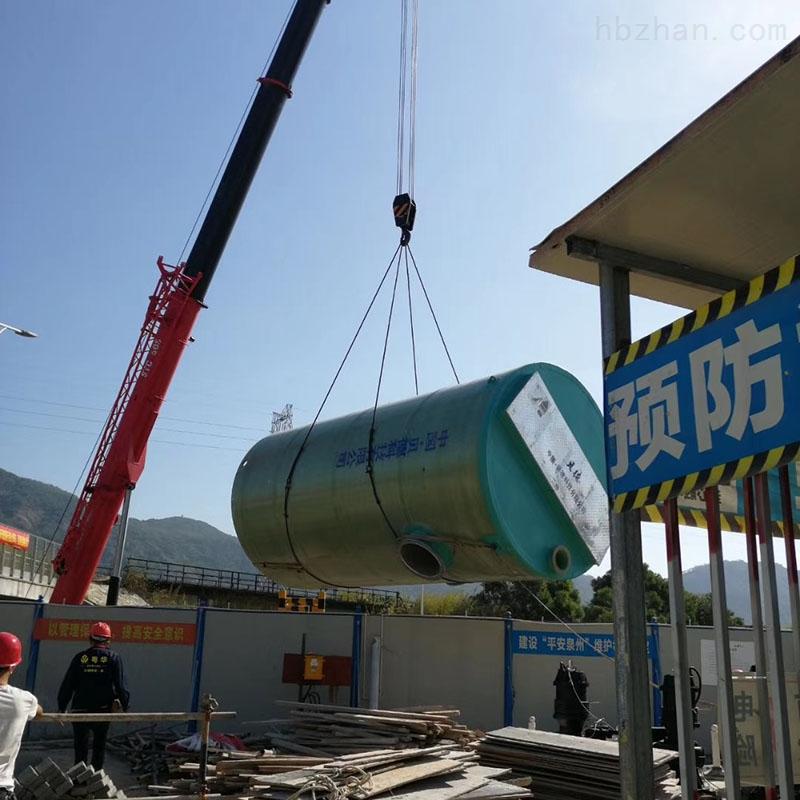 预制一体化污水泵站