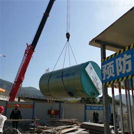 智能一体化污水泵站