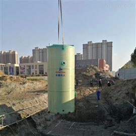 地埋一体化污水提升泵站设备