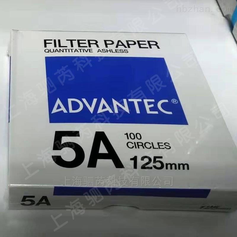 ADVANTEC 5A定量滤纸