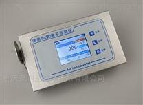 便携式负氧离子监测仪检测仪