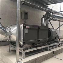 锻造厂车间废气处理设备