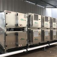 锂电池膜足球竞彩网设施