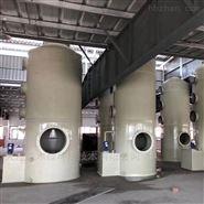 废塑料造粒废气处理