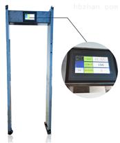 成品发货不需现场安装的LB-104测温安检门