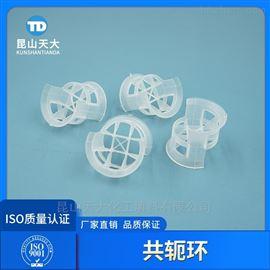 废气净化填料增强聚丙烯共轭环填料