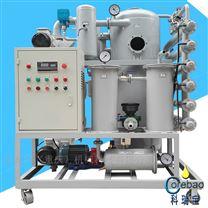 KBA-75变压器油双极真空滤油机