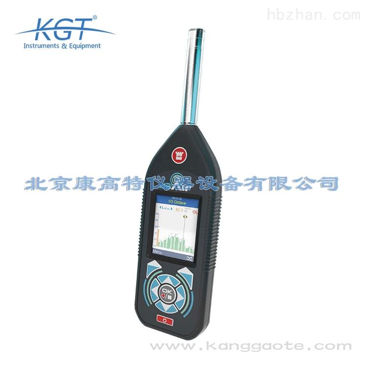 GA141SEO聲級計