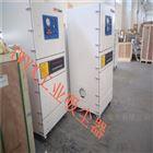 MCJC-7500-67.5KW水泥扬尘收集脉冲吸尘器