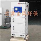 MCJC-2200-4-Q装袋作业扬尘脉冲吸尘器