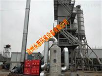 沥青焦油废气处理雷竞技官网app