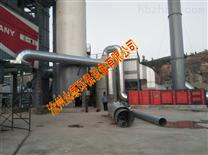 沥青站粉尘焦油除尘器设备厂家