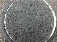 厂家供应 除锰 地下水中除铁 锰砂滤料