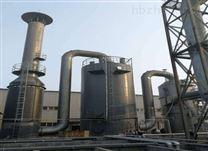 木炭厂废气净化设备多少钱一台?