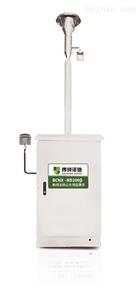 BCNX –RD200Aβ射线法扬尘在线监测仪