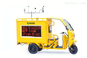 BCNX-RD200C2扬尘视频在线监测车