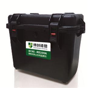 BCNX –RD200B迷你便携式扬尘在线监测仪