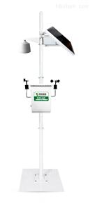 BCNX-AQ02扩散式微型环境空气质量监测仪
