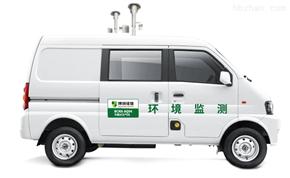 BCNX-AQ05车载式空气站