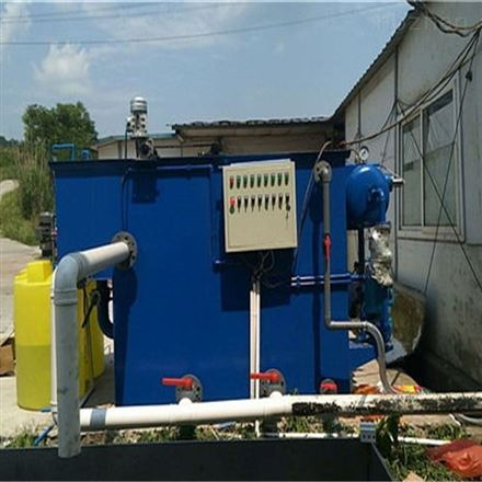 屠宰猪污水处理设备