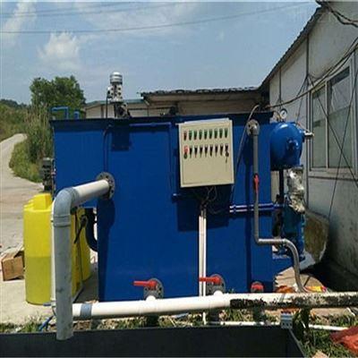 gsy屠宰养殖污水处理设备