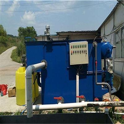 广盛源养殖屠宰污水处理设备