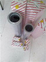 RFA过滤器回油滤芯黎明滤芯