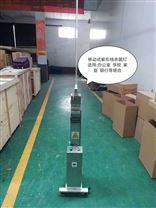 供应四川省紫外线消毒灯厂家
