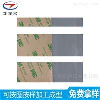 GOEL-300硅胶泡棉大量现货供应