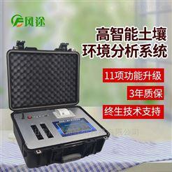 FT-Q8000土壤养分速测仪原理