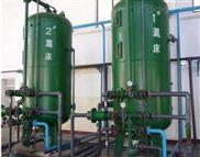 混床水处理设备