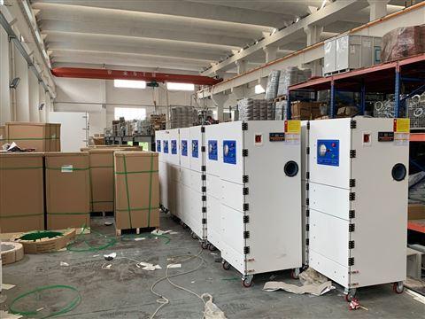 实验室料斗粉剂粉体粉料混合机除尘集尘机