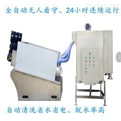 301叠螺式污泥脱水机 食品厂用叠螺压滤机