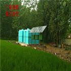 安徽一體化生活汙水處理設備價格