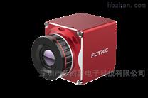 上海飞础科准确测温机器视觉热像仪