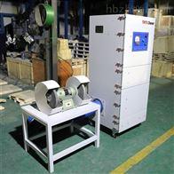 MCJC-2200河南省工作台吸尘设备粉尘集尘机