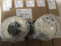 约克531A0218H02中央空调油过滤器滤芯