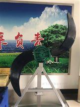 QJB飞力环保潜水推流器结构特点