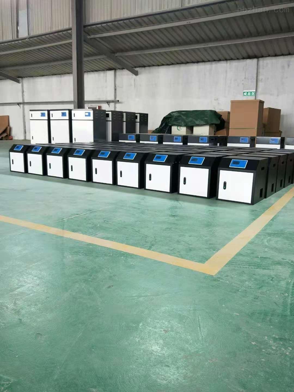 小型门诊医疗废水处理设备