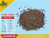 锰砂 除铁除锰滤料