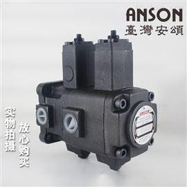VP5F-B5-50SANSON安颂油泵